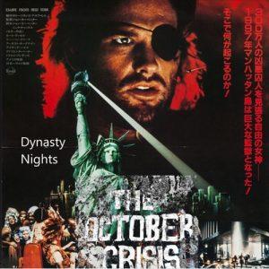 dynasty-nights